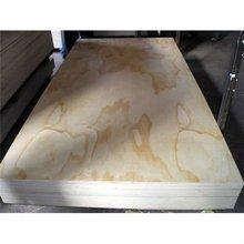 Pine plywood/ used for furniture/laminate sheet/timber wood