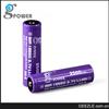 Sigelei modbattery pack 186503.7v 2200mah 18650 li-ion battery packs 18650 battery