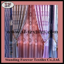 jacquard guipure decoration wedding blackout curtain