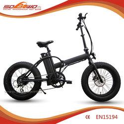 20*4.0 fat tyre high power mini folding 120 kg loading capacity electric pocket bike