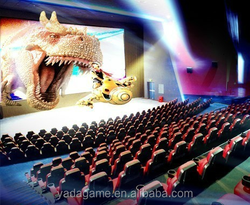 4D 5D cinema motion chair from China