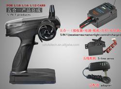 5 in 1 brushless 120A ESC for RC car models
