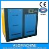 /p-detail/Proveedor-OEM-de-Ingersoll-Rand-compresor-rotativo-en-venta-300000653118.html