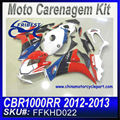 Kits de carenagem CBR1000RR 2012 FFKHD022