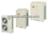 Daikin low power consumption vrv3 air conditioner