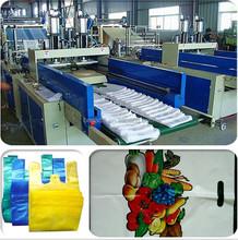 CE Standard Full Auto. Plastic carry bag making machine/supermaket carry bag plastic bag making machine