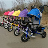 inflatable baby tricycle / air tire kids tricycle / Ride on car children stroller tricycle