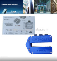 elevator magnetic sensors YG-1 proximity sensor elevator