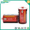 carbon zinc battery r20 dry battery R20s/ec/um-1/d size 1.5V