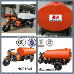 Customized china manufacturer powerful tricycle with oil tank with CE in Chile