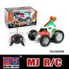 4 Channel rc car 1:32 remote control stunt car Meijin factory car toy