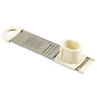 Garlic Cutter/Nutmeg Grater