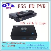 2015 Newest arrival original s-f5s full hd satellite tv box/decoder