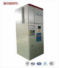 XGN2-12 switchgear cubicle, dc power supply cabinet,electrical distribution panel board 1500 ampere