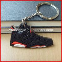 promotional key soft plastic