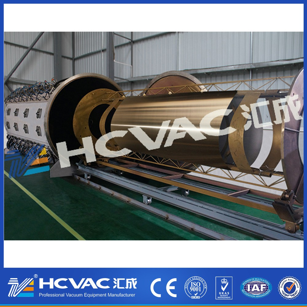 Horizontal vacuum coating machine