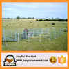 cattle fence / cheap cattle panels for sale / cattle mesh fence