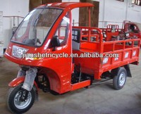 250cc china cargo three wheel motorcycle for sale