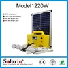 High power high quality long life solar solution for solar power system