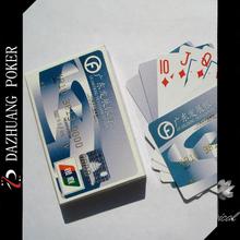 micro sd card 4gb,id card duplicator,3g load balance dual sim card router