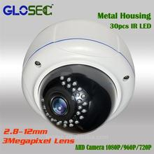 Onvif P2P cloud POE Outdoor IP Camera 8 channel cctv camera system with low price