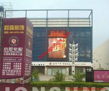 hard environment rainning sunny working video P20 led signs