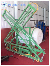 agricultural boom spraying machine