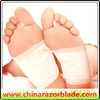 Box packing or loose packing China medicine powder foot patches manufacturer (www.chinarazorblade.com)