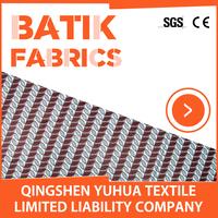 Indonesian Batik Bag / Batik Printing Blocks / Motif Batik Jawa Tengah