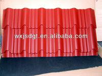 color roofing tile/SAKURA ROOF GENTENG METAL
