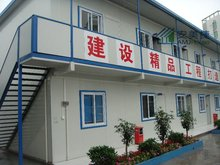 Prefabricated office building -China AMJ House
