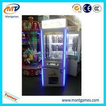 Lottery gift claw crane machine/children catch crane toy machine/great arcade amusement toy crane machine