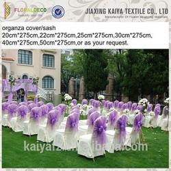 Pretty decoration cheap purple wedding chair covers