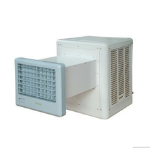 solar power system window air cooler/air conditioner