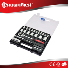 23pcs Professional Hot Sale Socket Set