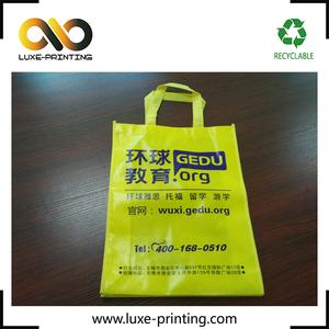 Stampati personalizzati sacchetto dell'imballaggio di acquisto non tessuto lavabile reuseable carry