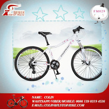 2015 Made in china Alloy Mountain Bicycle