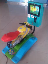 kiddie ride machine motorcycle racing games