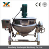 industrial jacketed kettle with electric heating