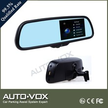 CE certificated multi-function car rearview mirror gps