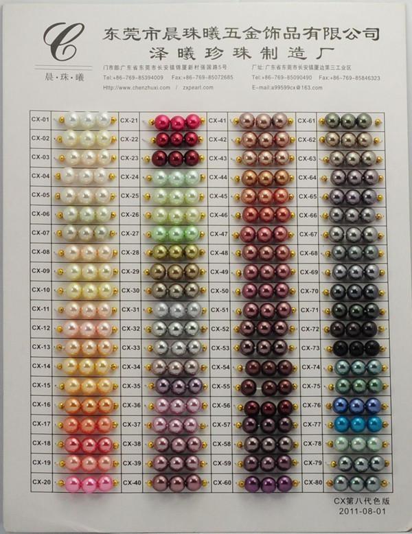 glass color chart CX-01