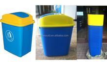 Taizhou 15L/20L/25L/30L/50L Plastic Trash Bins With Dividers, Small Plastic Waste Bin,Outdoor Garbage Bins With Lid