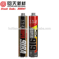 Huitian 919 polyurethane adhesive and pu foam sealant for windshield
