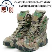 Army Camo combat boots Military camo boots waterproof for hunting