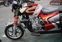 CHINESE THREE WHEEL MOTORCYCLE/THREE WHEELER