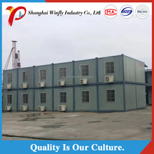 high quality multi functional prefabricated container house