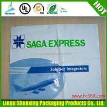 Plastic 2015 courier bag / plastic envelope / poly mailer with low price