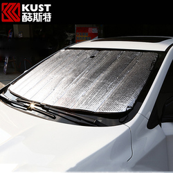 KUST Aluminum Foil Car Windscreen Sun Shade For Cruze 2015 For Chevrolet Front Window Windshield Sun Cover For Cruze