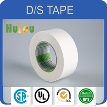 0.05mm PET Double Sided Tape