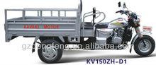 150CC&200CC Cargo Motorcycle KV150ZH-D1 Factory direct sales Three wheel motorcyle